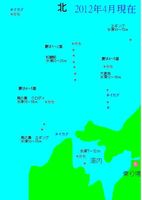 渡船美珠丸の配置図: 美珠丸のカ...